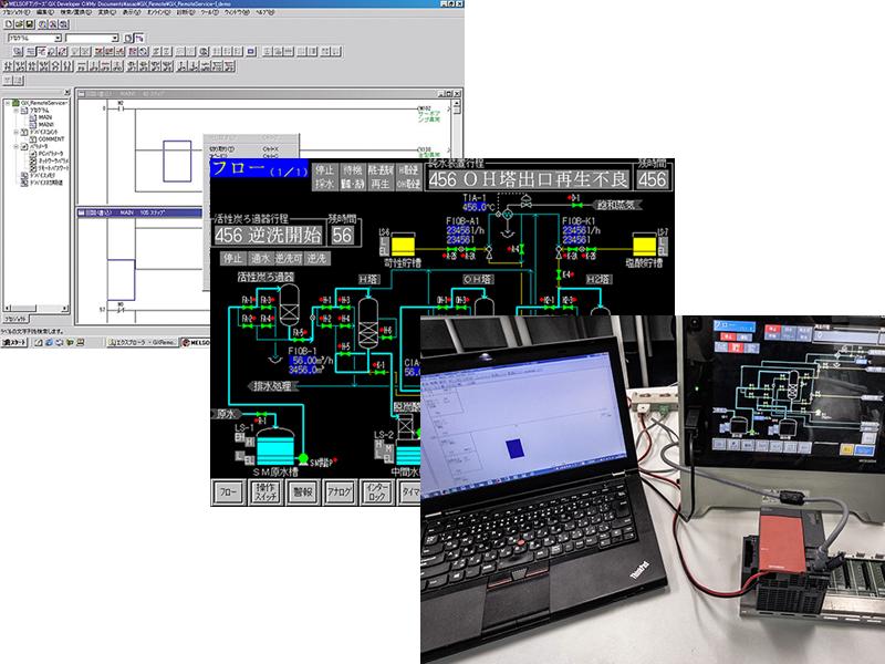 PLC・タッチパネルプログラミングイメージ
